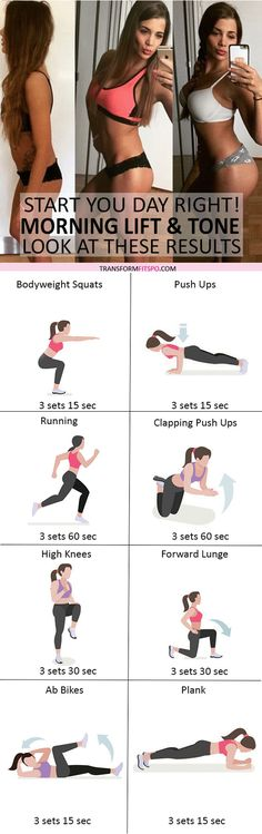 #womensworkout #workout #femalefitness Repin and share if this workout gave you a lift and tone this morning! Click the pin for the full workout.