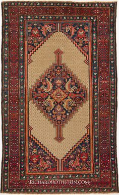 Antique Serab Persian Rug