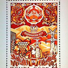beautiful Soviet Design.