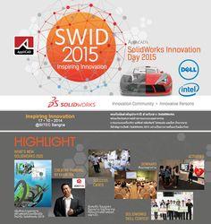 AppliCAD's SolidWorks Innovation Day 2015 @Bitec 17.10.2014 #SolidWorksThai #ApplicadThai #SWID2015