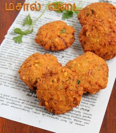 MASAL VADA - South Indianappetizer or snack made with chana dal -  Gluten Free, Vegan