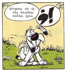 comic en griego
