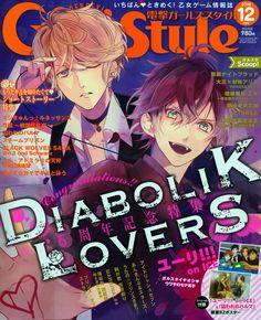Tags: Magazine Cover, Scan, Self Scanned, Magazine (Source), Official Art, Diabolik Lovers ~Haunted dark bridal~, Sakamaki Ayato, Sakamaki Shuu, Rejet, DENGEKI Girl's Style, Otomate