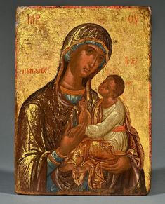 Mother of God - Morsink Icon Gallery Byzantine Icons, Byzantine Art, Prayer Images, Greek Icons, Russian Icons, Religious Paintings, Orthodox Icons, Ancient Art, 17th Century