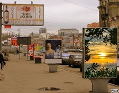 Пикиз - Биллбоард Русија сцена - Бесплатни Прилог бр 766