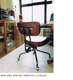 chair, truck furniture