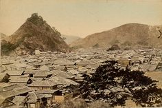 Shimoda Japanese city in a valleypage #1