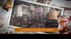 سيماى آزادى – تلويزيون ملى ايران – 17 ژانويه 2015– 27 دى 1393