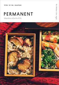 Permanent, October 2013. Magazine Cover Design, Magazine Covers, Logo Design, Web Design, Graphic Design, October 2013, Advertising Design, Food Illustrations, Magazines
