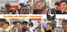 Aproveite a promoção do Portal Mie para os clientes da au!  Iremos distribuir ¥50,000 em vale compras  entre os participantes da seguinte forma:      8 vale compras de ¥5,000 por sorteio entre os participantes     1 vale compras de ¥10,000 para a foto mais criativa, escolhida por nossa equipe!     1 FONE BEATS – para a melhor foto, também escolhida por nossa equipe!