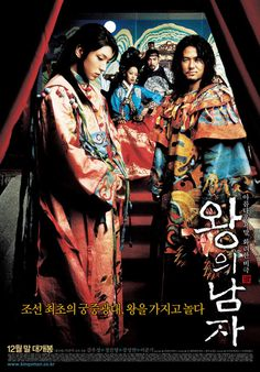 The king and the clown starring Lee Joon Gi and Kam Woo Sung.