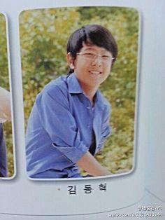 fetus dongdong #ikon
