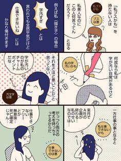 描き子 (@kaqico) さんの漫画 | 20作目 | ツイコミ(仮)