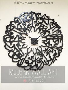 Made to order Item: Surah Ikhlas wall clock Material : Wood for all colors except stainless steel. Clock brand used : Karlsson Size : x Beautiful functional art. This well sized and modern look will definitely light up your space. Calligraphy Letters Design, Islamic Art Calligraphy, Glue Art, Islamic Decor, Wall Clock Design, Wood Clocks, Thing 1, Modern Wall Art, Handmade