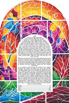 """""""Stained Glass""""   Champagne Edition   Ketubah   Artist: Lee Loebman"""