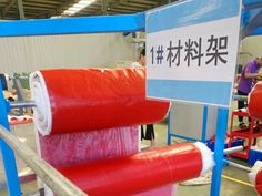 guanshan silicone hose