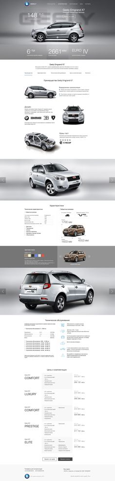 Landing page Geely on Behance