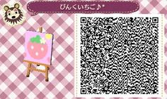 Animal Crossing: New Leaf Usamomo village diary ♪ * strawberry carpet fabric ♪ *