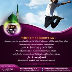 How would you like to make those moments of joy even more joyful? Did you know that there's a sunnah for when you feel happy? Print and post this delightful sunnah to remind yourself to say it during your next happy moment, and encourage the children to develop this habit early! (Check out more sunnan and printable review posters here! …