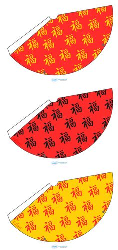 Chinese New Year Party Hats  - Pop over to our site at www.twinkl.co.uk and check out our lovely Chinese New Year primary teaching resources! chinese new year, chinese new year party hats, chinese hats, paper hats #chinese_new_year #teaching_resources