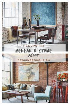 Особенности мебели  для интерьеров в стиле лофт Dining Bench, Furniture, Home Decor, Homemade Home Decor, Table Bench, Home Furnishings, Interior Design, Home Interiors, Decoration Home