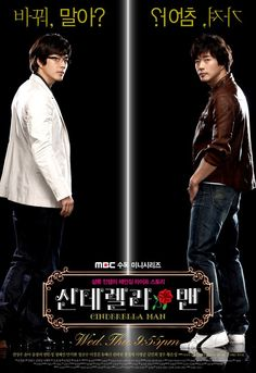 Cinderella Man (신데렐라 맨) Korean - Drama - Picture Kwon Sang Woo, Watch Korean Drama, Watch Drama, Lee Joon, Han Eun Jung, Jung Woo, Korean Soap Opera, Kdrama, Kim Min Hee