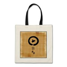 Flying Pig Zen Art - Hope & Faith in Chinese Tote Bag - calligraphy gifts custom personalize diy create your own