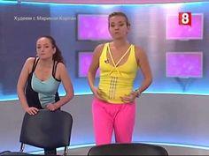 Марина Корпан. Оксисайз. Дыхательная гимнастика для похудения. - YouTube