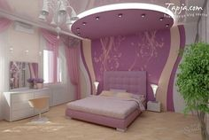 Amusing Bedroom Decorating Woman Idea With Lighting In Beautiful Pink Ceiling As Well White Chandelier And Pink Headboard Also Elegant Dresser Then Plant Indoor Decor Bedroom decoration ideas for women Bedroom design http://seekayem.com
