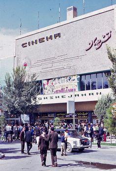 Cinema Naqshe Jahan, Isfahan, Iran (Circa 1960's)
