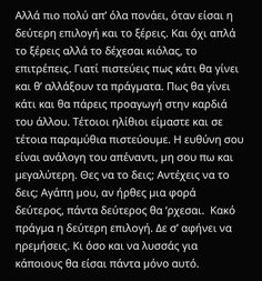 Η εικόνα ίσως περιέχει: κείμενο Greek Quotes, Wise Quotes, Poetry Quotes, John Keats, Relationship Quotes, Relationships, Anais Nin, Charles Bukowski, Great Words