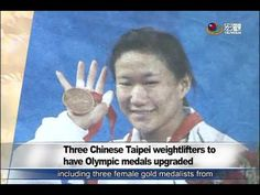 Two Taiwan weightlifters may get Olympic gold and silver due to Chinese ...