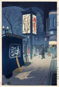 笠松紫浪 Shiro Kasamatsu『春の夜 銀座』(1934)