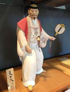 Hakata doll / Hideyoshi Toyotomi 「天下人」太閤秀吉