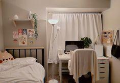 Decor Ideas, House Design, Goals, Curtains, Future, Bedroom, Space, Random, Home Decor