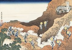 34 諸人登山  People climbing Mt. Fuji