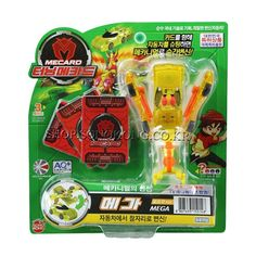 #Turning #Mecard #Mega Yellow Ver #Transformer #Korea Animation Car #Toy