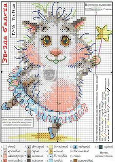 ru / Фото - Cross Stitch Little Cuties - Zanny Cross Stitch For Kids, Cross Stitch Books, Cute Cross Stitch, Cross Stitch Animals, Cross Stitch Charts, Cross Stitch Designs, Cross Stitch Patterns, Cross Stitching, Cross Stitch Embroidery