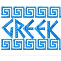 """26 Upper-Case Letters & 10 Numerals """" max height 26 Upper-Case Letters & 10 Numerals """" max height 26 Upper-Case Letters & 10 Numerals """" max height 3 meander frames (for 2 letters of each size). Size: x x x Meander border and corner Greece In Greek, Ancient Greece, Embroidery Fonts, Machine Embroidery Designs, Greek Party Decorations, Greece Drawing, Greek Font, Greece Culture, Greek Decor"""