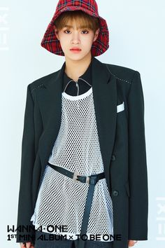 Wanna One's 1st Mini Album Photo | Lee Daehwi | 이대회 | 1X1=1 | TO BE ONE | WannaOne | Wannable | 워너원 | 워너블