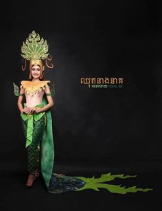 Thai Traditional Dress, Traditional Clothes, Angkor Wat Cambodia, Khmer Wedding, Women's Fashion, Fashion Outfits, Seas, Fantasy Art, Dancer