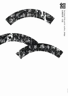 Bai Zhiwei. SUZHOU - BRIDGESINOGRAFIQA limited edition print series