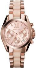 Shop Women's Michael Kors size OS Watches at a discounted price at Poshmark. Description: Brand NEW Michael Kors Bradshaw rose gold-tone stainless steel watch! Comes in original box. Bijoux Michael Kors, Michael Kors Schmuck, Michael Kors Rose Gold, Michael Kors Watch, Michael Kors Designer, Michael Kors Outlet, Handbags Michael Kors, Stainless Steel Jewelry, Stainless Steel Watch