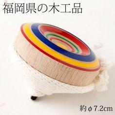 【福岡県】九州 博多こま(投げ独楽) 福岡県の木工品 Throw top, Hakata koma, Fukuoka crafts
