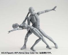 Amazon.com: SH Figuarts Man DX Gray Action Figure Set: Toys & Games