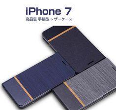 iPhone7 手帳型 ケース型 レザー おしゃれ キャンパス柄 デニム調 アイフォン7 手帳型レザーケース IP7-HC01 - IT問屋直営本店