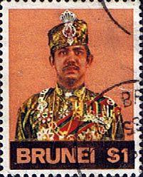Brunei 1975 Sultan Hassanal Bolkiah SG 256 Fine Mint Scott 206 Other Asian and British Commonwealth Stamps HERE!