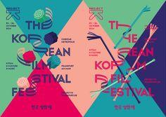 Projet K - Le festival du film coréen, Festival de la campagne 2 014
