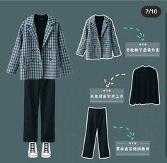 Korean Casual Outfits, Korean Outfit Street Styles, Cute Casual Outfits, Simple Outfits, Korean Girl Fashion, Korean Street Fashion, Korea Fashion, Mode Kpop, Kpop Fashion Outfits