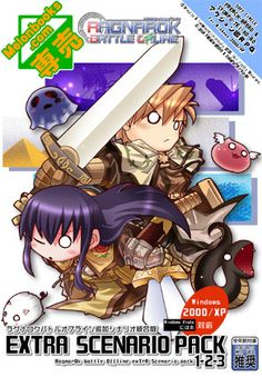 Offline Games, Game Design, Battle, Fan Art, Anime, Beach, Anime Shows, Fanart, Anime Music